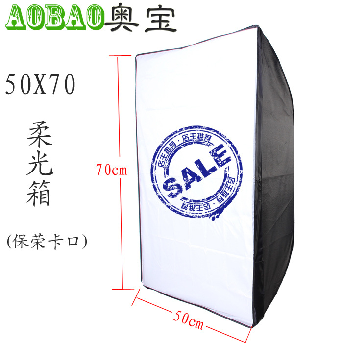photographic equipment50x70cm Softbox Soft Box E27 Lamp Holder/Socket For Studio Continuous Lighting Baorong Bayonet bowens CD50 softbox studio lighting softbox light lambed 80cm cotans round cotans photographic equipment 4 flock printing background cd50