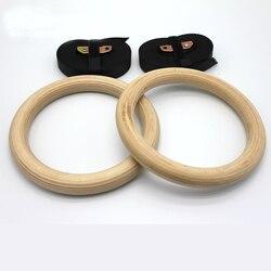 جديد خشبي 28 مللي متر ممارسة اللياقة البدنية حلقات جمباز رياضة ممارسة كروسفيت سحب يو بي إس العضلات