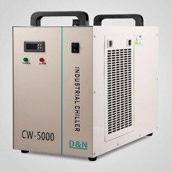 AC 110V 60Hz CW-5000DG Industrial Water Chiller for 80/100W CO2 Laser Tube Cooler