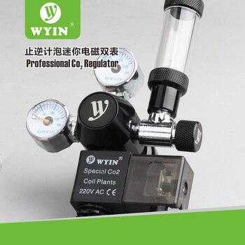 CO2 Acquario Regolatore Mini Dual Gauge Display Con Bubble Contatore Valvola Di Ritegno Carro Armato Di Pesci Di Controllo A Solenoide Valvola Di Regolazione CO2 Livello