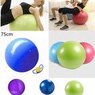 ①  75см упражнения фитнес йога мяч гимнастика йога пилатес тренажерный зал баланс 4 цвета ✔