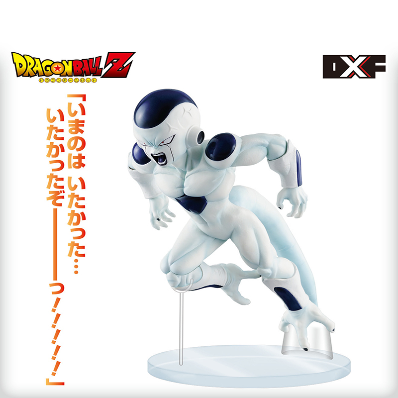 Anime Dragon Ball Z Freeza Frieza That Hurt! PVC Action Figure Collectible Model Toy 18cm KT3646 anime dragon ball z shf frieza freeza the final form pvc action figure collectible model kids toys doll free shipping