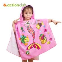 Actionclub Microfiber Fabric Beach Towel 120*60cm Cartoon Kids Beach Towel Easy Bibulous Towel For Children serviette de bain