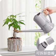 A1 Long mouth watering can gardening pot watering kettle watering pot watering pot green plant fleshy flower kettle lo1022239