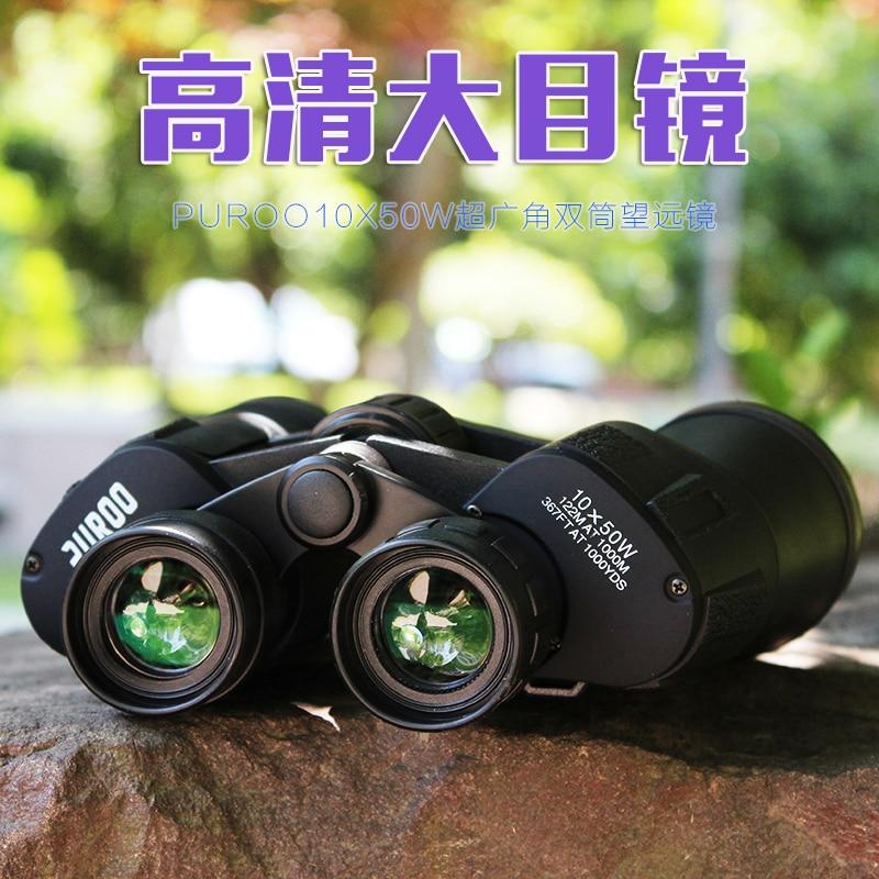 ФОТО High Power Optics Binoculars Multi-Coated 10x50 HD Hunting Binoculars BAK4 Prism Glass(Large Eyepiece Upgraded Version)