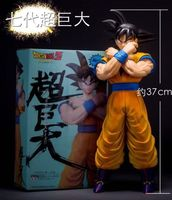 37cm High Quality Dragon Ball Model Collection Seven Generations Super Large Son Goku Action Figure Black