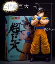 37cm High Quality Dragon Ball Model Collection Seven Generations Super Large Son Goku Action Figure Black Hair  with box