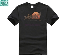 Jackie Treehorn Productions T Shirt The Big Lebowski Cotton Short Sleeve 6XL T-Shirts Round Neck Mens Size Tees