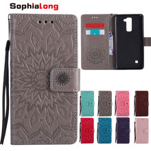 SophiaLong Leather Case sFor Fundas LG Stylus 2 LS775 case For coque LG Stylus2 LS 775 Wallet Cover for LG LS775 K520 Capa Cases(China)