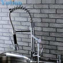 Бесплатная Доставка вытащить кухня faucet. Solid Латунь Сгущает Хром Весна кухонный смеситель faucets. kitchen sink tap torneira.