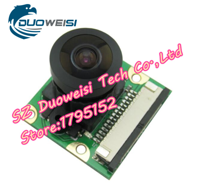 raspberry pi Wide-angle fish-eye camera module 500W 160 degree can change the len compatible with pi A / B / B+ / 2 / 3