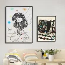 Compra Painting Joan Miro Y Disfruta Del Envío Gratuito En