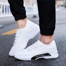 купить Outdoor Male Sneakers Men's Solid Color Versatile Casual Shoes Low To Help Breathable Sneakers Shoes  Round head Casual Shoes дешево