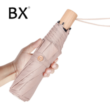 Bachon wooden handle umbrella female folding pocket-size mini super light