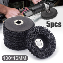 New 5pcs Black Poly Strip Disc Wheel Paint Rust Fast Removal Clean Grinding Abrasive Tools For Angle Grinder 10 x 1.6cm
