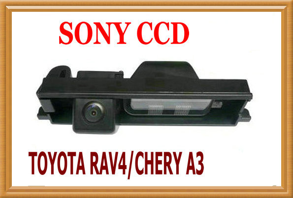 CCD SONY CAMERA Ruckfahrkamera fur TOYOTA RAV4 PORTE / CHERY A3 Sedan /RELY X5