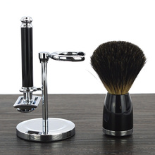 DSCOSMETIC shaving brush set with badger hair double edge safety razor and holder stand