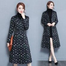 clothing Korean slim printing long coat winter jacket women manteau femme hiver womens down jackets