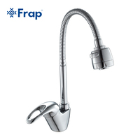 Frap 1 SET Free Shipping Frap True Brass Kitchen Faucet Mixer Cold And Hot Kitchen Tap