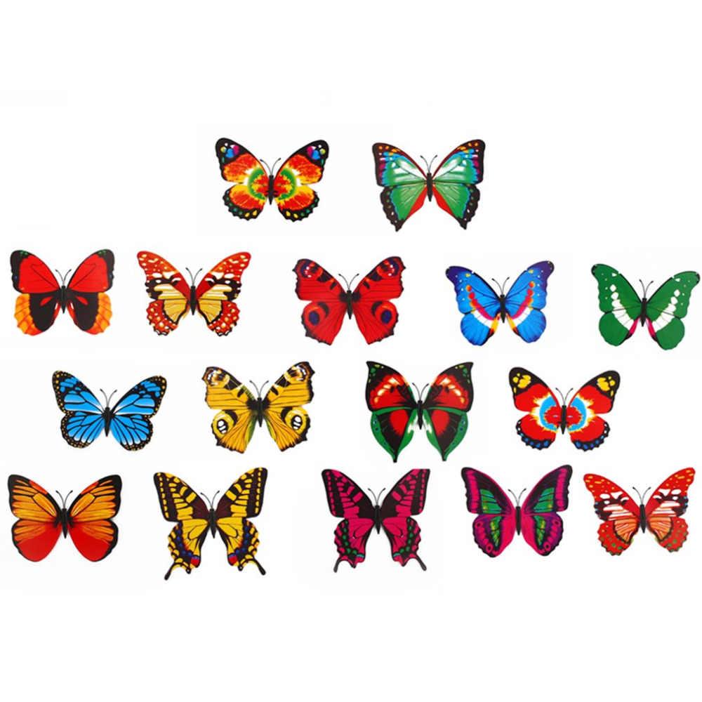12 センチメートルシミュレーションビビッド蝶 3D Pvc ウォールステッカーリムーバブルとマグネットガーデンカラフルな装飾壁アートデカール