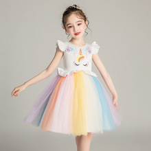 Kids Dresses Summer Princess Dress Girl Cute Cartoon Rainbow Unicorn Baby Cosplay Stage Performance Clothing