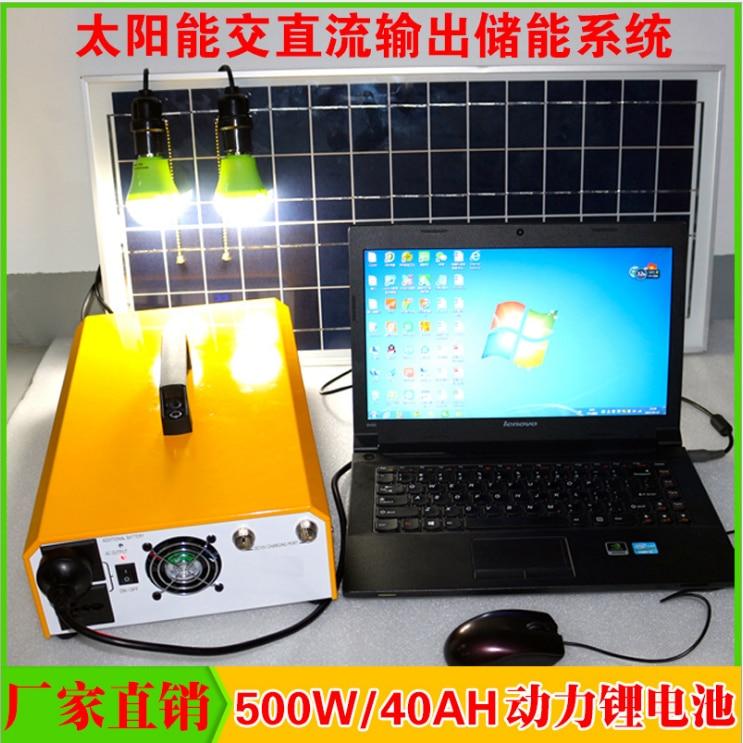 Portable 5V,12V,220V/110V 40AH USB lithium Li-polymer rechargeable Batteries For solar panel/UPS/Emergency Power bank цена 2017