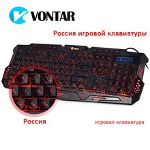 VONTAR M200 Russian English 3 Colors Backlight Wired USB Gaming Keyboard with Adjustable Brightness for desktop