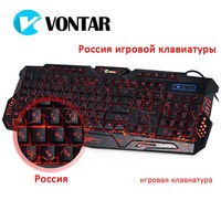 VONTAR M200 Russian English 3 Colors Backlight Wired USB Gaming Keyboard With Adjustable Brightness For Computer