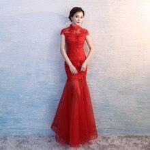 Купить с кэшбэком Modern Wedding Dress Cheongsam Sexy Oriental Style Dresses Red Mermaid Qipao Long Bride Traditional Chinese Clothes Women