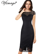 Vfemage Women Sexy Elegant Mesh Crochet Flower Lace Party Evening Mother of Bride Work Casual Bodycon Mid-Calf Midi Dress 4376