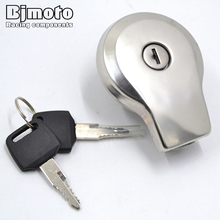 BJMOTO Motorcycle Fuel Gas Tank Cap Cover with Key for Yamaha Virago XV125/XV250 XS400 XJ550 XJ650 XJ700 XJ750 SR250G SR185H