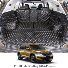 лучшая цена For Skoda Kodiaq 2016-Present Car Boot Mat Rear Trunk Liner Cargo Floor Carpet Tray Protector Accessories Mats
