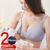 2PCS Maternity nursing bras gathered together to prevent sagging front buttons cotton inner Pregnant women's bra breastfeeding