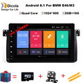 9 inch Quad Core 2+16G Android 8.1 Car DVD For BMW E46 Radio Multimedia 3 Series M3 tuning accessories optional 3G/4G DTV DAB+