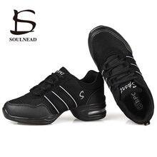 Танцевальная обувь для женщин, спортивные особенности, современные танцевальные джазовые туфли, мягкая подошва, дышащие танцевальные туфли, женские вальсы, кроссовки