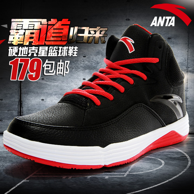 2b0a6c7cac5 Anta men s basketball shoes fall 2015 new high slip resistant field boots  cement killer sports shoes