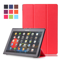 PU Leather Stand Cover Case For Lenovo Tab2 Tab 2 A10 70 A10 70 A10 70F