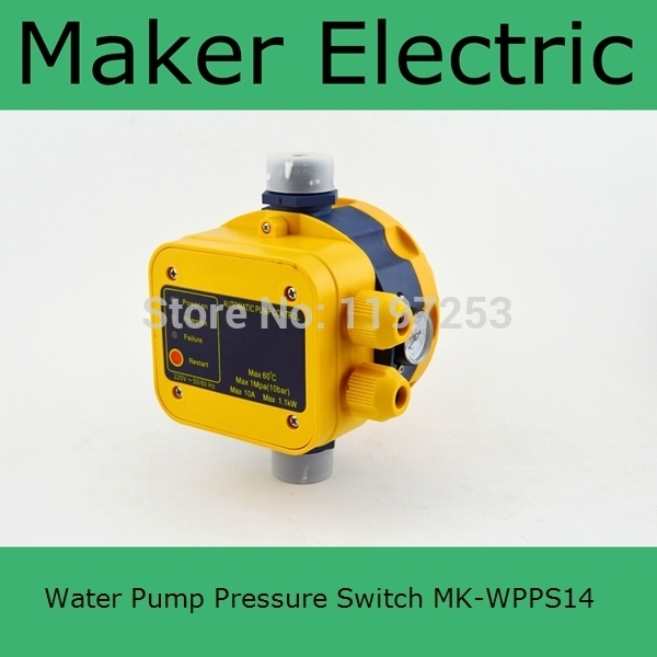 Guaranteed High Quality Automatic Electric Electronic Switch Control Pressure can be adjusted Water Pump Pressure Controller ninelle карандаш для глаз ultimate 04