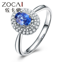 ZOCAI STYLE RING REAL 18K WHITE GOLD 0.65 CT REAL BLUE SAPPHIRE RING 0.20 CT DIAMOND RING