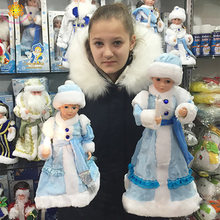 Russian Snow Maiden Doll plush stuffed electric tailking Toys for girls birthday Gifts for the New Year valentines day present(China)