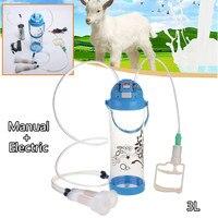 110V 220V 3L 0.8 Gal Manual Electric Milking Machine 2 Teats Milking Barrel Cattle Cow Sheep Goat Milker Inflation Tool Pump Kit