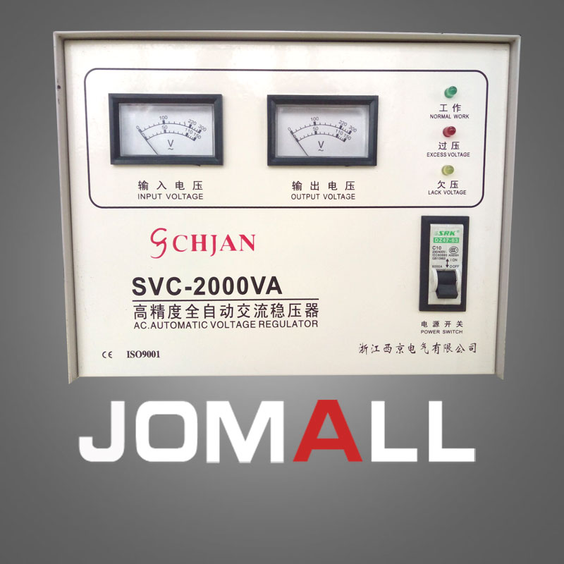 SVC-2kVA Single-phase high accuracy full automatic ac Servo motor voltage stabilizer бра maytoni h311 01 g