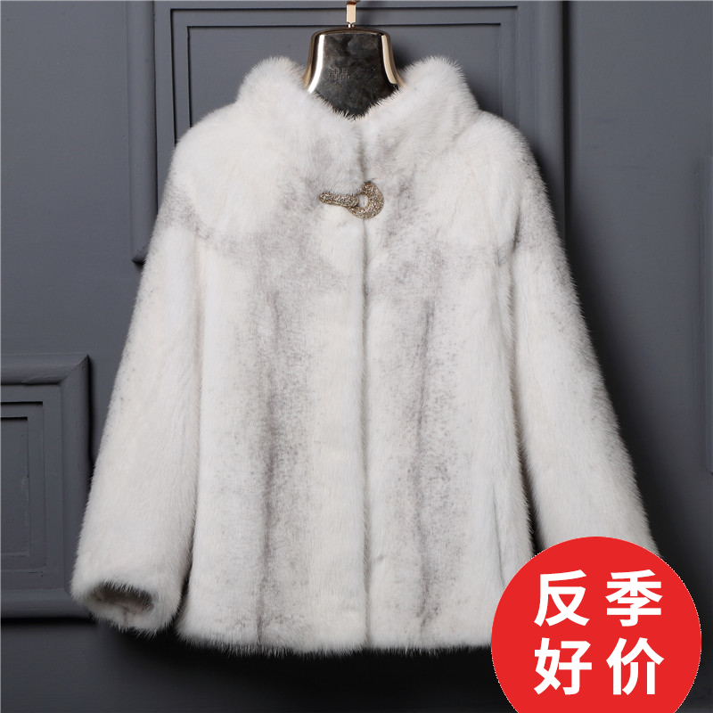 Water mink coat whole mink fur coat female cross mink hair Haining 2016 new short section