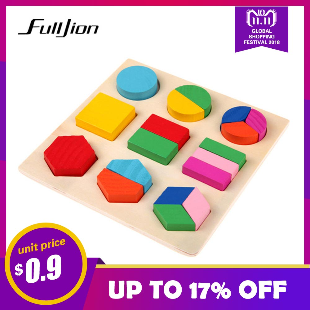 цена на Fulljion Learning Education Montessori  Wooden Math Toys Puzzle Toys For Children Educational Equipment Resources Geometry Gifts