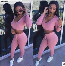 Sexy Women V -Neck Clubwear Clothes Sets Bandage Crop Tops Strapless Tops High Waist Sexy Pants 2pcs Summer Party Clubwear sexy midriff baring tops