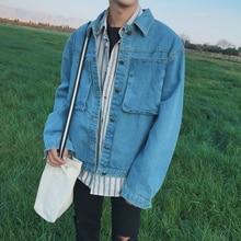 Spring 2017men selling vintage wash light blue denim jacket male leisure personality a pale blue coat dark grey clothes bag mail