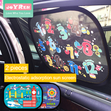 Baby Car Window Sun Visor Protector Child UV Sunscreen Electrostatic Adsorption Half Transparent Mesh Cover Shiled Sun Curtain