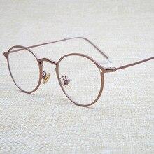 Новая Винтажная оправа для очков, полное круглое плоское зеркало с закрытыми очками