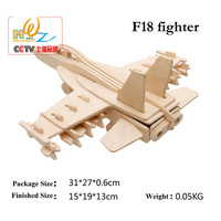 3D Wooden Puzzles F18 Fighter Military Model Assembly Jigsaws DIY Educational Toys Gift For Kids Free