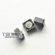 10 ШТ./ЛОТ экранированный индуктор 7*7*4 220UH стандартное слово 221 SMD силовые индукторы